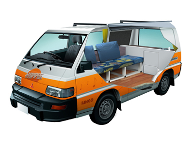 Hippie Drift 2 Berth - Camper Rental Sydney - Campervan Rental Shop